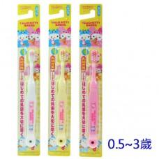 日本 Hello Kitty幼兒牙刷-0.5~3歲