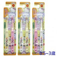 日本 Hello Kitty幼兒牙刷-0.5~3歲(2入)
