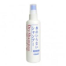 資生堂 乾洗劑-150ml
