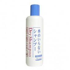 資生堂 乾洗劑補充瓶-250ml