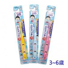日本 小丸子幼兒牙刷-3~6歲
