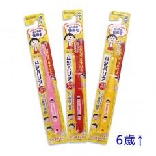 日本 小丸子幼兒牙刷-6歲+