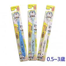 日本 哆啦A夢幼兒牙刷-0.5~3歲