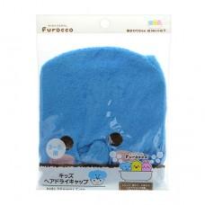 日本 頭髮速乾吸水帽-藍象