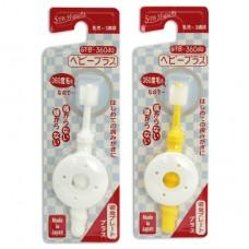 日本 360度全方位安全防吞牙刷