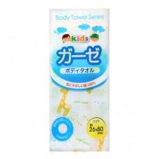 日本 寶寶紗布洗澡巾-26x80cm