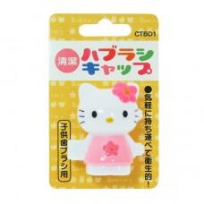 日本 Hello Kitty造型牙刷蓋