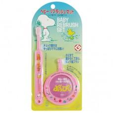 史努比2入幼兒練習牙刷-粉色