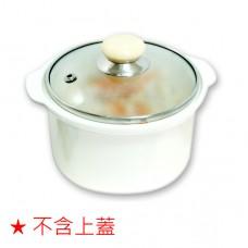 元氣寶寶 副食品料理燉鍋-內鍋