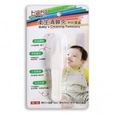 元氣寶寶 衛生夾 清鼻夾