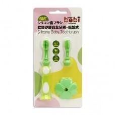 元氣寶寶 軟質矽膠安全牙刷-吸盤式(綠色)