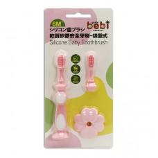 元氣寶寶 軟質矽膠安全牙刷-吸盤式(粉色)