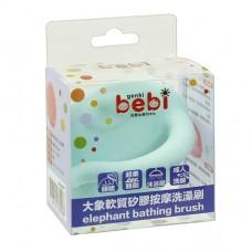 元氣寶寶 大象軟質矽膠按摩洗澡刷(藍色)