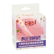 元氣寶寶 大象軟質矽膠按摩洗澡刷(粉色)
