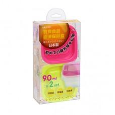 元氣寶寶 彩色副食品微波保鮮盒-90mlx2p