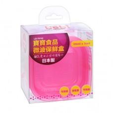 元氣寶寶 副食品微波保鮮盒-90mlx3p