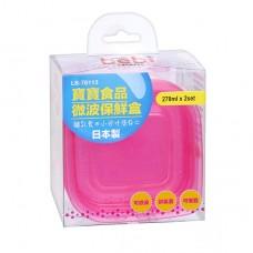 元氣寶寶 副食品微波保鮮盒-270mlx2p