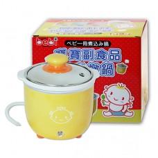 元氣寶寶 副食品料理燉鍋-黃色