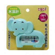 元氣寶寶 動物造型水溫計-大象