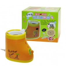 奶油獅 奶瓶/母乳加熱器-橘色