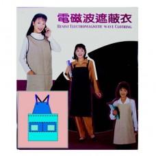 工作型電磁波遮蔽衣
