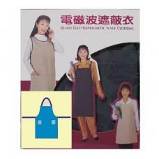 簡易型電磁波遮蔽衣