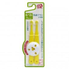 阿卡將 幼兒安全訓練牙刷-黃色