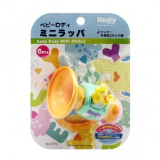 日本 Rody造型喇吧搖鈴玩具