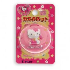 Hello Kitty 幼兒響板玩具