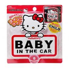 Hello Kitty 車內搖擺式警示板