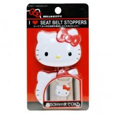 Hello Kitty 安全帶固定夾-2枚