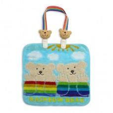 彩虹小熊小毛巾+圍兜夾-藍色