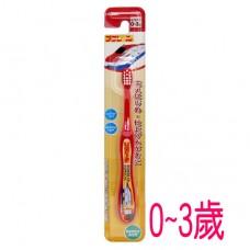 日本 新幹線易握牙刷-0~3歲