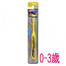 日本 TOMICA易握牙刷-0~3歲