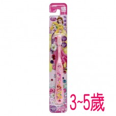 日本 公主易握牙刷-3~5歲