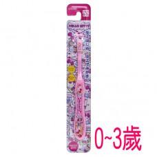 日本 Hello Kitty易握牙刷-0~3歲