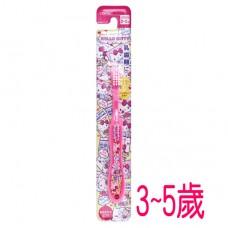 日本 Hello Kitty易握牙刷-3~5歲