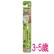 日本 龍貓易握牙刷-3~5歲