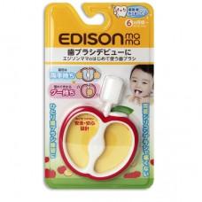 EDISON mama 蘋果超纖易握立體牙刷