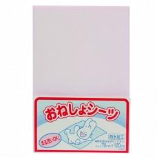 日本 纖柔防溼尿墊-粉色
