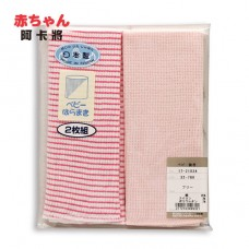 日本 2入伸縮肚圍-粉色