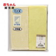 日本 2入伸縮肚圍-黃色