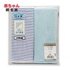 日本 2入伸縮肚圍-藍色