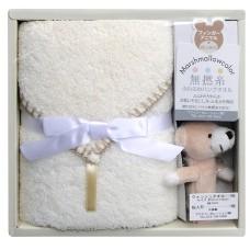 Marshmallowcolor 小熊毛巾組 彌月禮盒