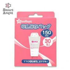 西松屋 母乳冷凍袋- 150ml*30枚